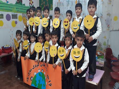 روز جهانی کودک-16مهرماه