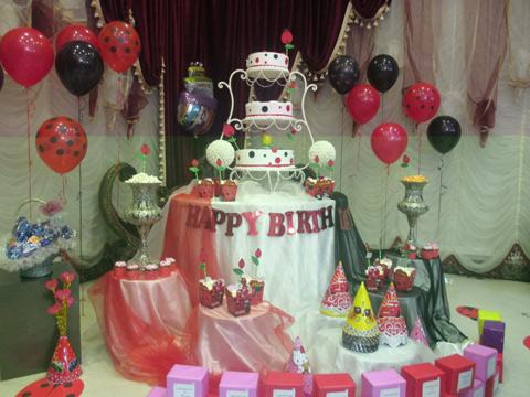 جشن تولد همگانی- 27بهمن ماه
